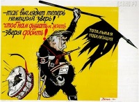 Não resta muito para a destruição final do nazismo