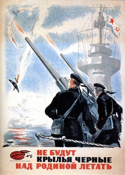 """1941. """"Sem as asas negras sobre nossa pátria"""""""