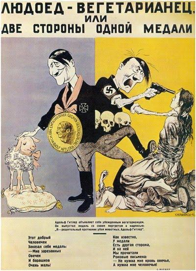 """1941 - """"Animal -vegetariana, ou dois lados da mesma moeda"""""""