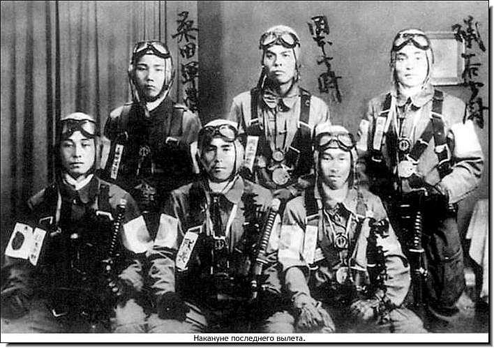 James conta Fahey aparece em  Fahey, James Guerra do Pacífico Diário  1942-1945 (1963)  Inoguichi, R, T. Nakajma e Pineau, R. O Vento Divino   Kamikaze Japão ... 0fc7d5574f
