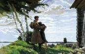 A. Gorskiy. Morto em ação