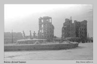 Uma Cidade Destruida