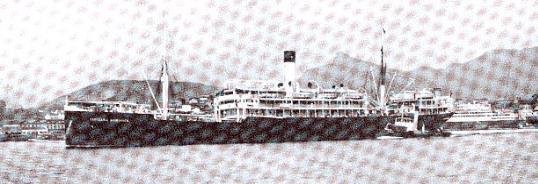 Navio Siqueira Campos