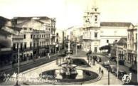 Praça Marciel Pinheiro na década de 40 do Século XX. Em um sobrado nesta praça, morava a escritora Clarisse Lispector. Ela passou parte de sua infância no bairro da Boa Vista e estudou no Colégio Ginário Pernambucano, antes de se mudar para o Rio de Janeiro