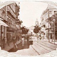 Rua Nova em 1853