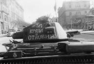 cm_tanques0IV_05